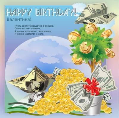 Серафима поздравления с днем рождения
